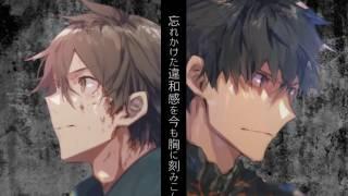 【ラノベMAD】灰と幻想のグリムガル(雫/スキマスイッチ)