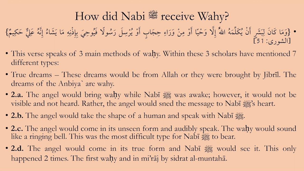 Al-Arba'in al-Nawawiyyah Hadith 2.5 || Shaykh Nafis