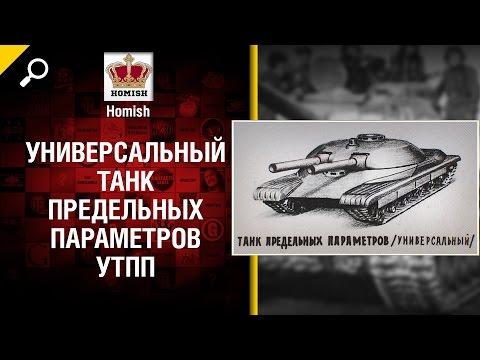 Официальный сайт Русской Православной Церкви /