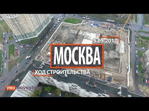 Дом-форум новостроек Москвы и Подмосковья