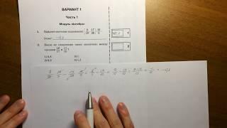 ОГЭ 2016 математика. Модуль алгебра (вар 1). Ященко