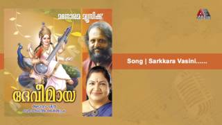 Download Sarkkara vasini | Devi Maya MP3 song and Music Video