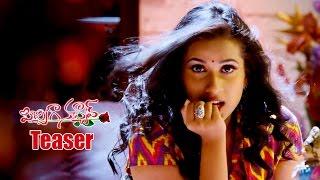 Pichiga Nachav Movie Teaser    Chetana Uttej, Nandu