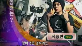 Big Bang Documentary EP 1 1/3 [ENG SUBBED]