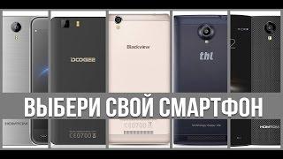 Совместный конкурс EasyBuy и VzyaliZakazali - Выбери свой смартфон