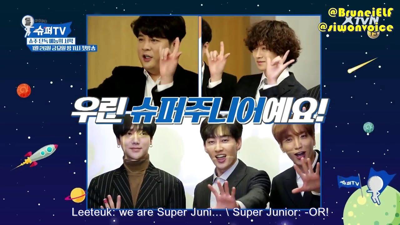 [ENGSUB] 180116 XtvN Super Junior SuperTV EP1 preview (Part 2)