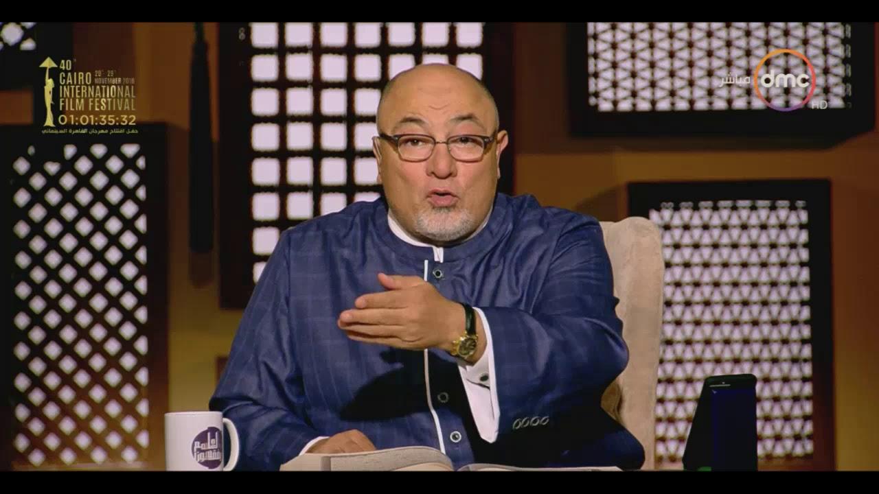 لعلهم يفقهون - الشيخ خالد الجندي: الاحتفال بالمولد ليس بمدح النبي فقط