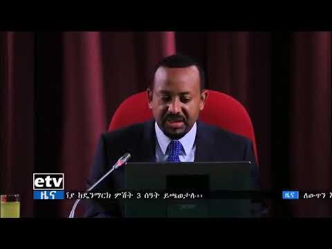 Ethiopian PM Dr Abiy Ahmed teaching ethiopian artist