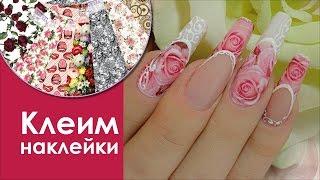 Наклейки для ногтей VELENA Дизайн ногтей с наклейками