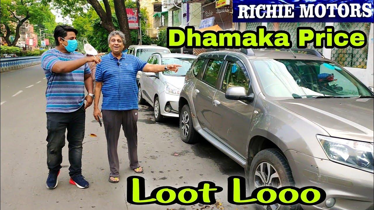 Richie Motors   Dhamakedar Price   Cheapest Car In Kolkata  Used Car Kolkata   Kolkata Sasta Bazar  