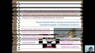 Педагогические технологии (Павлова С.А. ) - 5 лекция