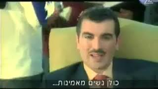Egypt  scandal أفلام الجنس المصرية تغزوا إسرائيل