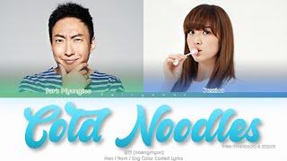 JESSICA & Park Myungsoo Naengmyun (냉면) Color Coded Lyrics (Han/Rom/Eng)