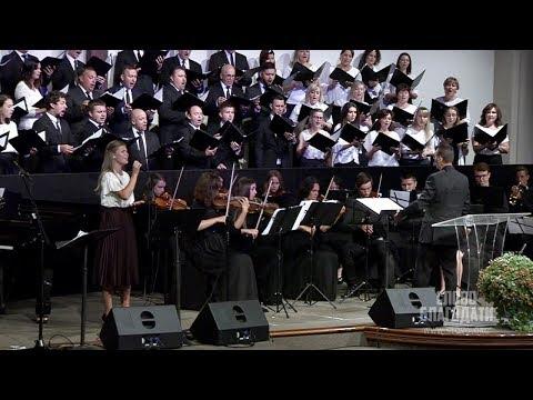 """Новый Иерусалим / New Jerusalem (Кристина Арнаутова, хор и оркестр церкви """"Слово благодати"""""""