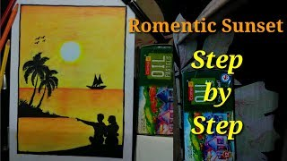 How to draw a Romantic Sunset scenery with oil pestel for beginners - step by step