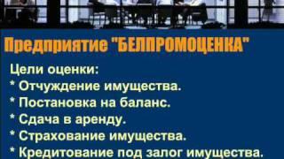 видео Кредит под залог земельного участка - юридические советы