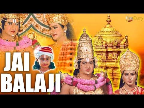 Jai Balaji Telugu Full Devotional Movie | Suman , Surekha Vani | Classic Telugu Movies