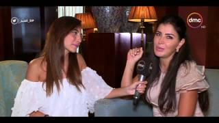 8 الصبح - رسالة النجمة جومانا مراد لمصر وتوجه الشكر لقناة dmc في الظهور الأول بها