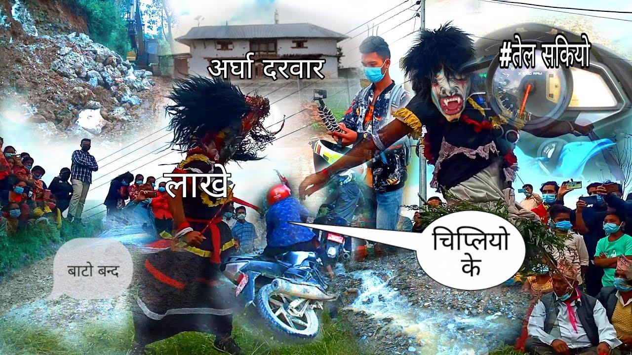 Download Argha Darbar || Argha masurpata || OffRoad Ride || Arghakhanchi - KHATRI VLOGS