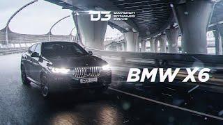 D3 BMW X6 50D M.  Академик,Питер,Дождь.