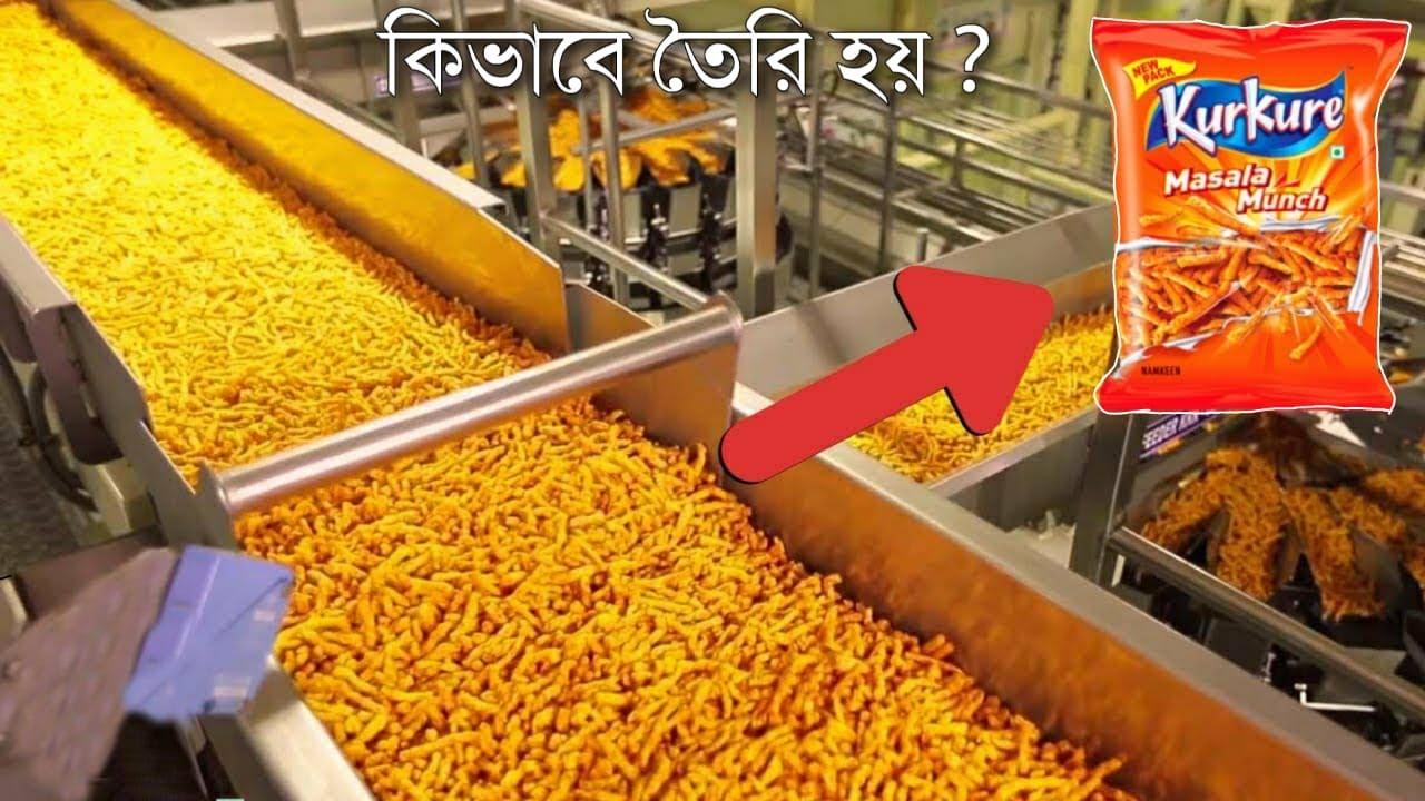 দেখুন ফ্যাক্টরিতে কিভাবে Kurkure তৈরি হয় | Amazing Food Manufacturing Factories | Food Factory