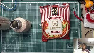 [기술의상징-금성(GoldStar)] 허니 뻥이요, 라…