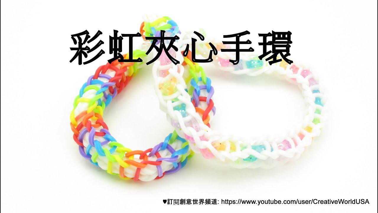 how to make a spirilla rainbow loom bracelet
