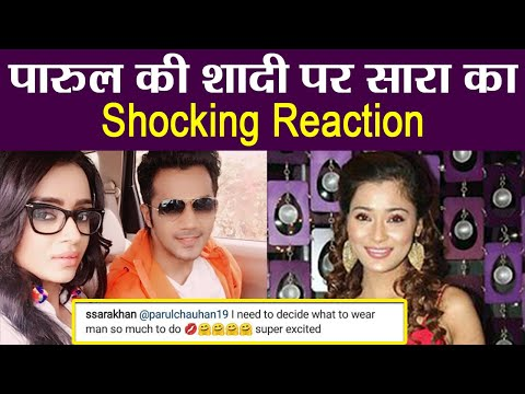 Sara Khan Shocking REACTION on Parul Chauhan's wedding| FilmiBeat