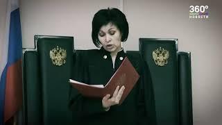 8 лет за педофила вот он наш российский суд несправедливость до безумия