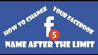 Comment changer de nom Facebook après la limite autorisée
