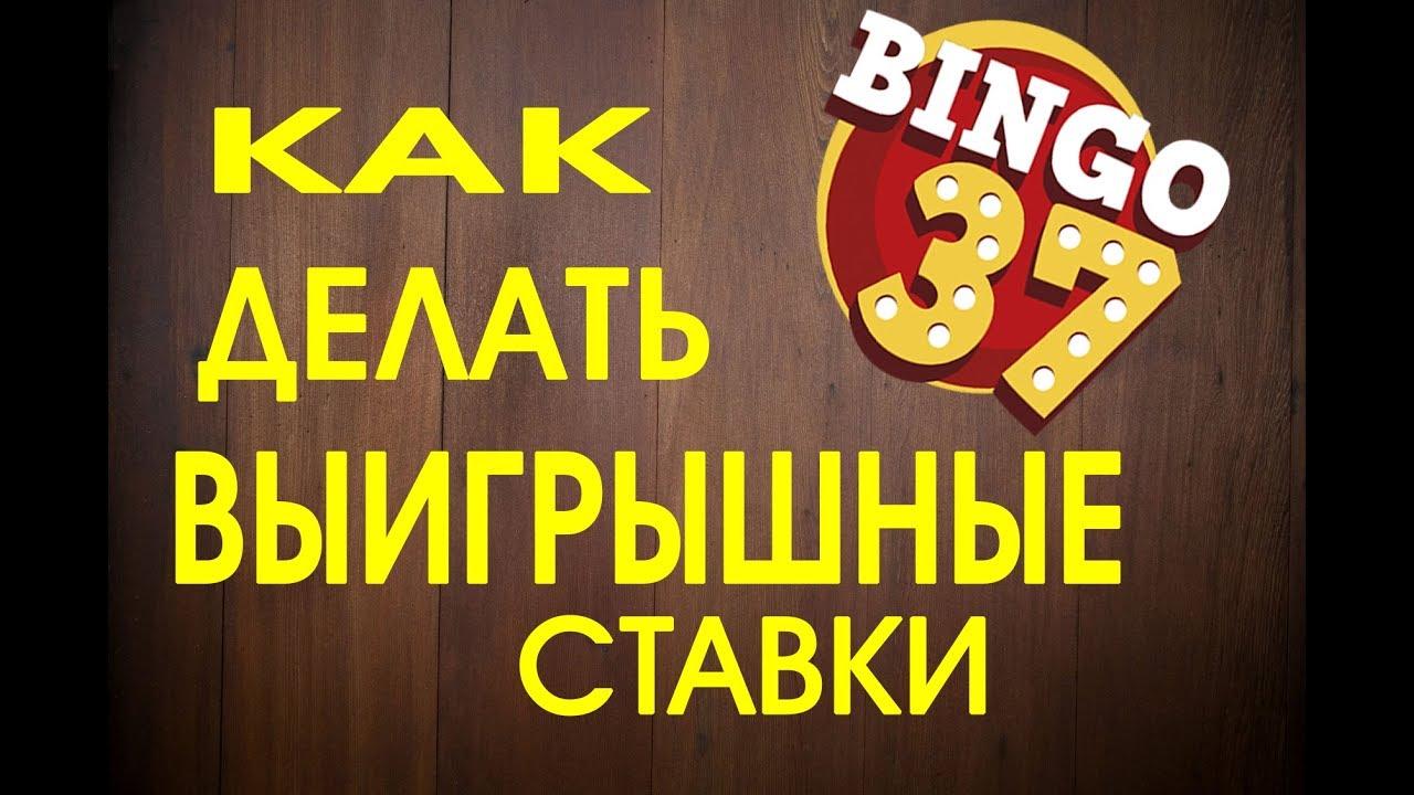 sekreti-bingo-bum