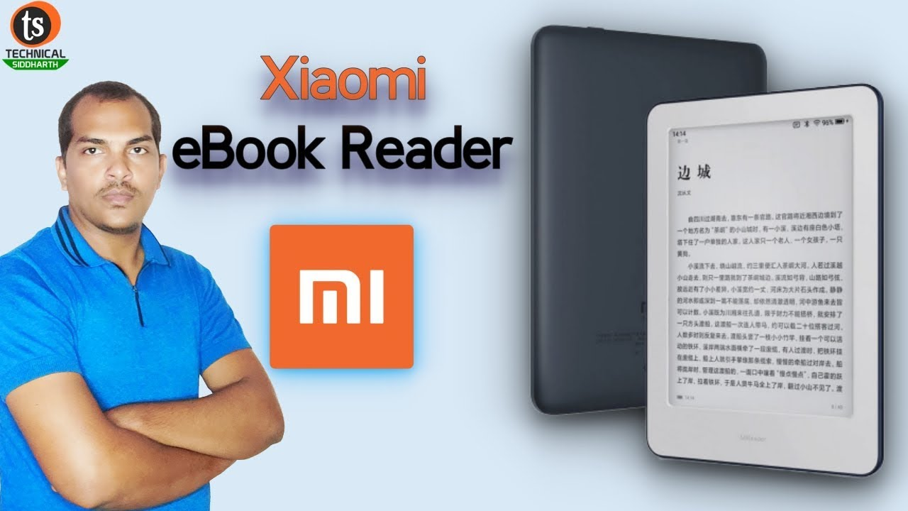 Xiaomi Launched Mi Ebook Reader Can Store 5000 Books Price Display Storage Battery Features