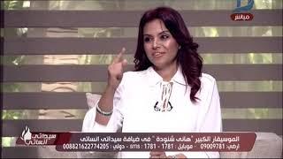 برنامج سيداتي انساتي   هاني شنودة يروي بداية تعامله مع كبار الشعراء..