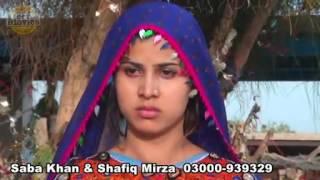"Dholan Aavain Ha. Sunny Bewas ""Raza""...."