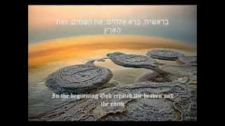 Seal of Solomon - The New Beginning (Dina Bova, RebbeSoul, shlomit Levi)