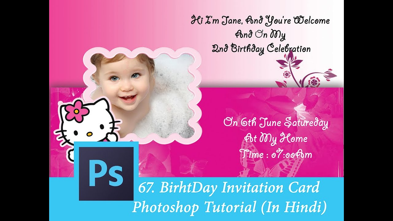67ps birthday invitation card kids special photoshop ps birthday invitation card kids special photoshop tutorial in hindi stopboris Images