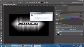 как создать логотип в программе Photoshop CS6