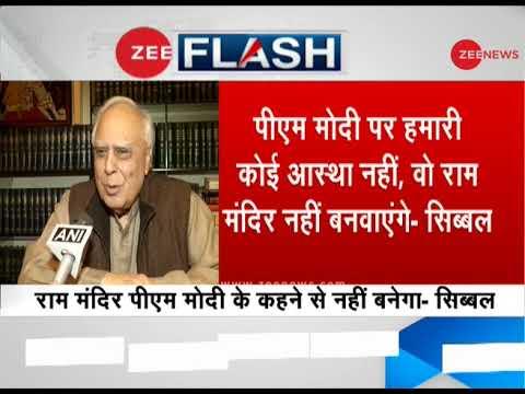 Ram Janmabhoomi-Babri Masjid dispute: Kabil Sibal denies being a lawyer to Sunni Waqf Board