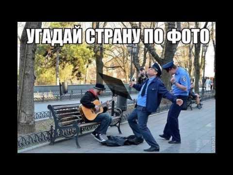 Новые ПРИКОЛЫ 2016 -