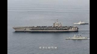 俄罗斯急于收购吉尔吉斯斯坦鱼雷厂,担心向中国出口超空泡鱼雷?