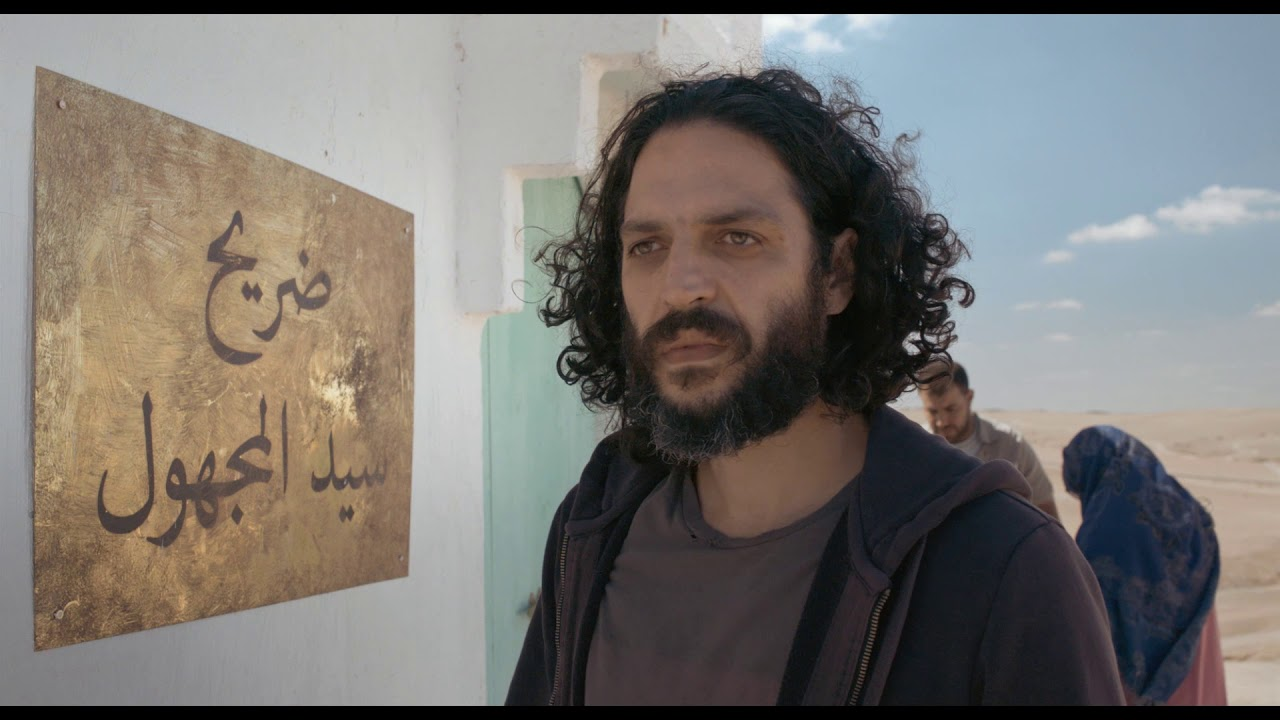 LE MIRACLE DE SAINT INCONNU - de Alaa Eddine Aljem - Bande Annonce VOSTF