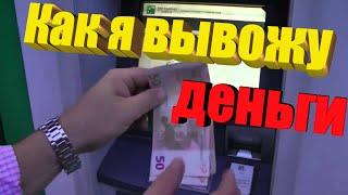 Вывод сатоши с adbtc или как заработать деньги в интернете или  биткоин заработок на кликах