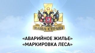 видео Лечение сотрясения головного мозга в Москве по доступным ценам. Причины, симптомы, диагностика сотрясения и ушиба головного мозга.