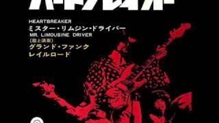 Heartbreaker/Grand Funk Railroad