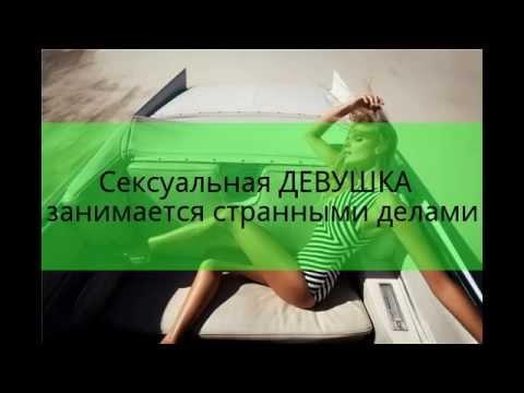 xxx видео и порно TV онлайн - Смотреть xxx порно и видео