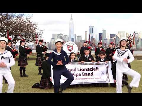 Sgoil Lionacleit Pipe Band at Ellis Island