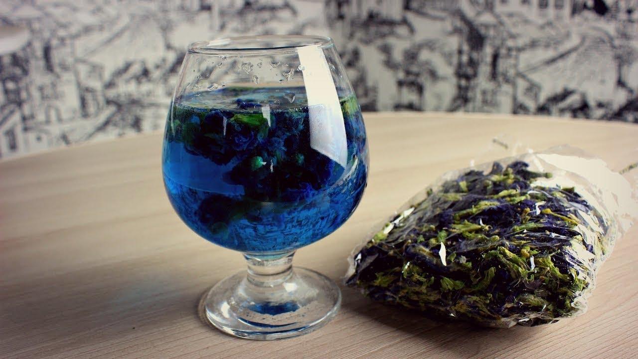 Пробуем Синий Чай с Алиэкспресс | китайский чай для похудения синий