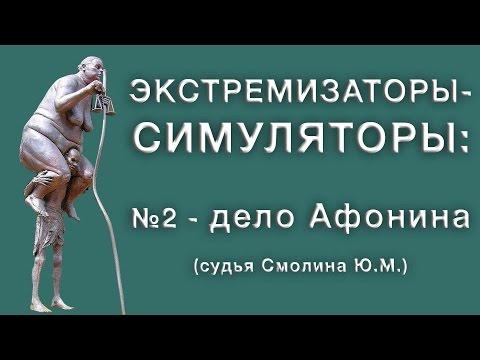 афонина г м педагогика онлайн