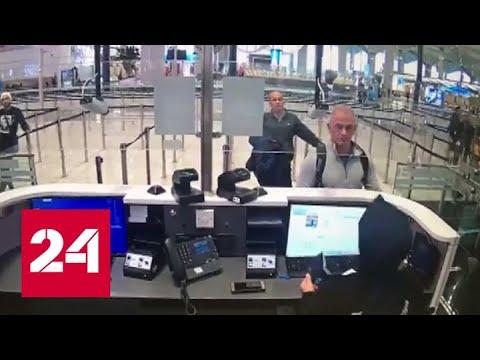 Невероятный побег: как американские спецназовцы вывезли из Японии беглого бизнесмена - Россия 24