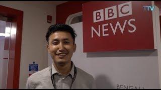 DIIR at BBC